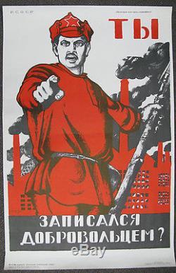 1920 Russian Soviet CIVIL War Red Army Soldier Poster Art Reprint