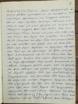 Greece Civil War'45-'49 Soldier's Diary 179 pages 1947-1949 (Combats Included)
