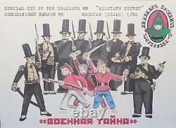 Inzhener Basevich Plastic Toy Soldiers Russian Civil War 9 1/32 54 mm