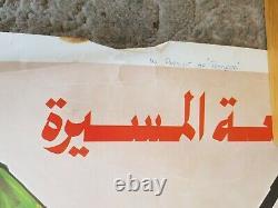 Original 1983 Beirut Lebanon Civil War Wall Poster Gemayel Soldier